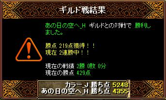 RedStone 16.04.18[02]