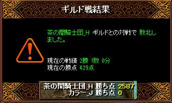 RedStone 16.04.19[02]