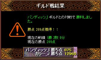 RedStone 16.04.27[02]