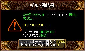 RedStone 16.05.02[02]