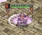 RedStone 16.05.02[00]