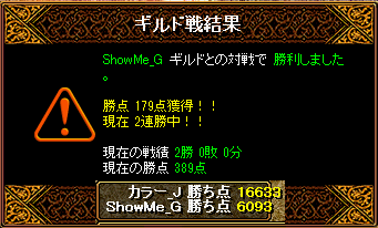 RedStone 16.05.09[03]