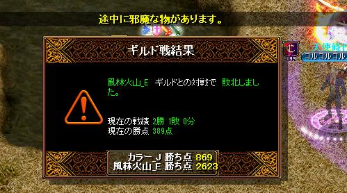 RedStone 16.05.10[00]
