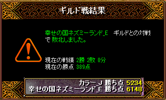 RedStone 16.05.11[01]