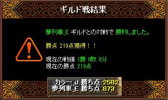 RedStone 16.05.23[03]