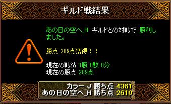RedStone 16.06.06[00]