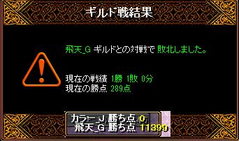 RedStone 16.06.07[01]