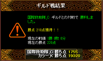 RedStone 16.06.20[00]