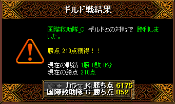 RedStone 16.07.04[00]