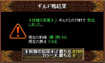 RedStone 16.07.06[02]