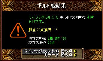 RedStone 16.07.11[01]