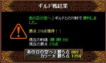 RedStone 16.07.18[01]