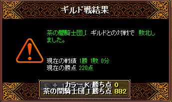 RedStone 16.07.26[01]