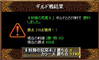 RedStone 16.07.27[01]