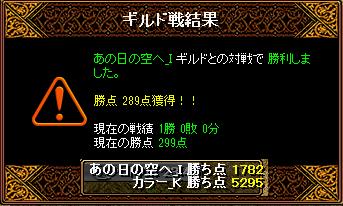 RedStone 16.08.01[02]