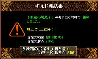RedStone 16.08.10[01]