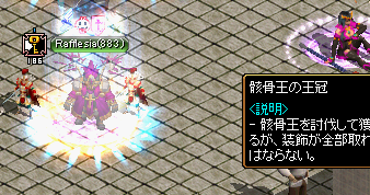 RedStone 16.08.25[01]