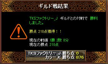 RedStone 16.08.24[01]