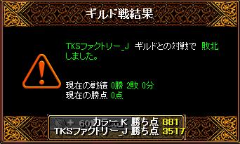 RedStone 16.08.30[01]