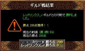 RedStone 16.09.05[01]