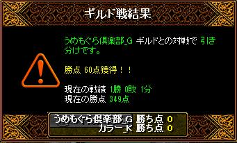 RedStone 16.09.06[00]