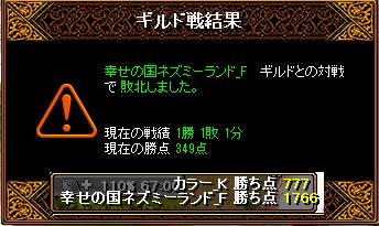 RedStone 16.09.07[00]