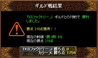 RedStone 16.09.12[01]