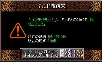 RedStone 16.09.13[00]