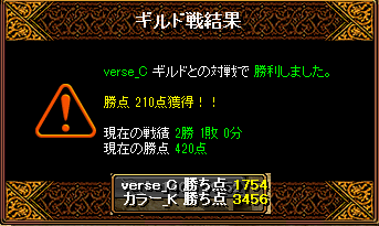RedStone 16.09.14[00]