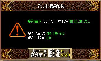 RedStone 16.09.19[00]