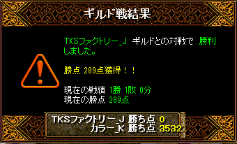 RedStone 16.09.20[02]