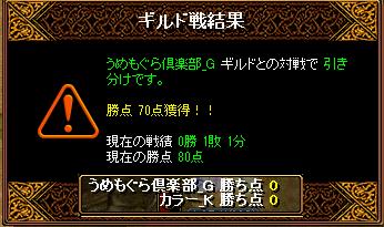 RedStone 16.09.26[00]