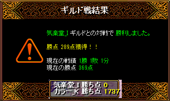 RedStone 16.09.27[01]