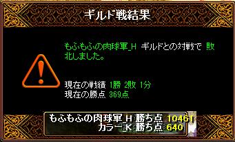 RedStone 16.09.28[02]