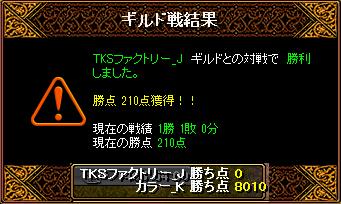 RedStone 16.10.04[01]