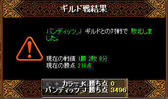 RedStone 16.10.05[03]