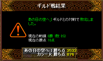 RedStone 16.10.17[01]