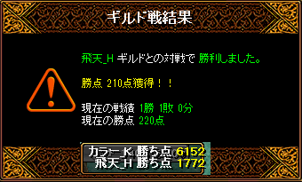 RedStone 16.10.18[00]