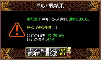 RedStone 16.10.24[01]
