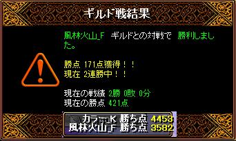 RedStone 16.10.25[01]