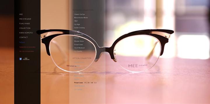 mee_page_720.jpg