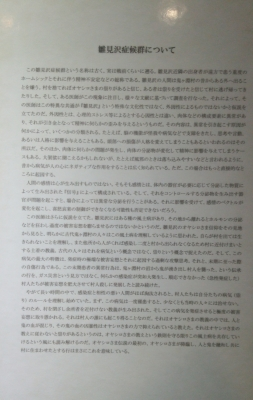 0612_37.jpg