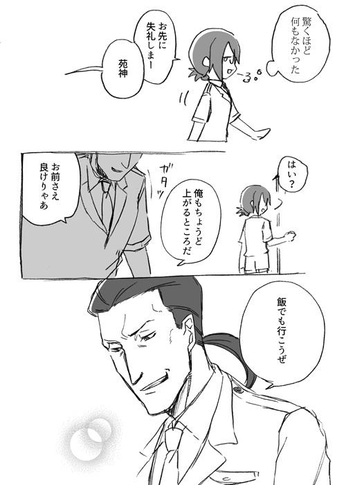 20160912_02.jpg