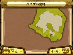モンスターハンターストーリーズ222
