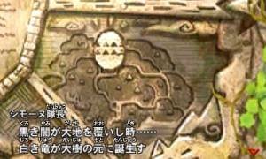 モンスターハンターストーリーズ393