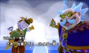 モンスターハンターストーリーズ462
