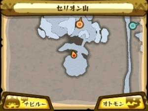 モンスターハンターストーリーズ484