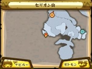 モンスターハンターストーリーズ487