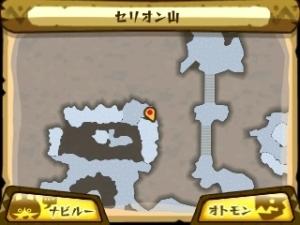 モンスターハンターストーリーズ489