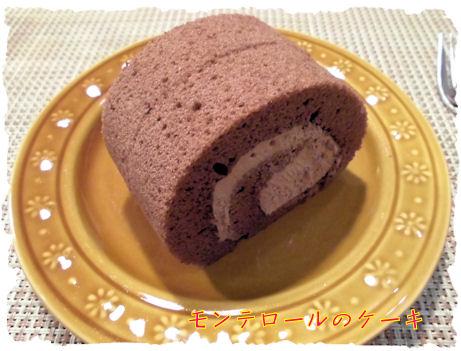市販のケーキ